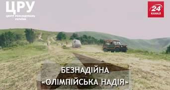 Мильна бульбашка Каськіва: захоплені землі на Закарпатті можуть не повернути навіть після суду