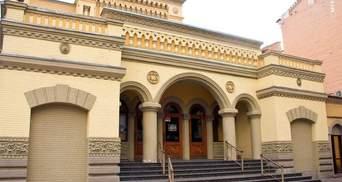 У синагозі Києва заявили, що її прослуховує НАБУ: у відомстві зреагували на звинувачення