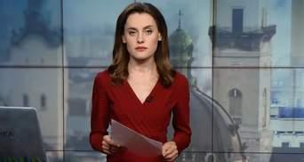 Випуск новин за 16:00: Нові деталі про стан Сенцова. Причина авіакатастрофи в Індонезії