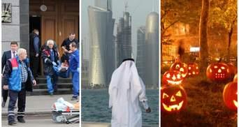 Головні новини 31 жовтня: вибух у ФСБ в Росії, безвіз з Катаром і Хелловін