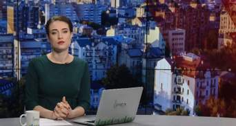 """Випуск новин за 09:00: Ситуація на Донбасі. """"Чорна скринька"""" Boeing 737"""