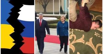 Головні новини 1 листопада: російські санкції, візит Меркель і прорив у справі Мазура