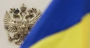 """Операция """"Прикрытие"""": почему санкционный список России виглядит именно так"""