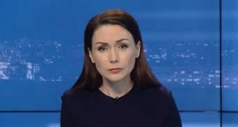 Випуск новин за 20:00: Заручники газових схем на Львівщині. Батуринська різанина