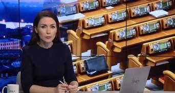 Итоговый выпуск новостей за 22: 00: борьба с кнопкодавительством. Нарушение правил парковки