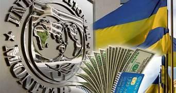 В Київ їдуть експерти МВФ для консультацій щодо держбюджету-2019
