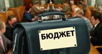 Рада може ухвалити держбюджет України вже 22 листопада
