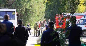 Масове вбивство в коледжі у Керчі: у мережі з'явилось моторошне листування стрільця