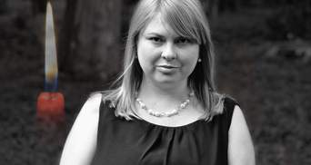 Смерть Катерини Гандзюк: яке покарання загрожує нападнику