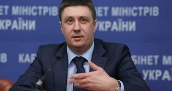 Хуг не признал агрессию РФ в Украине: появилась резкая реакция Кириленко