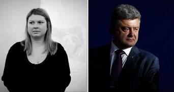 Головні новини 5 листопада: розслідування смерті Катерини Гандзюк та нові прибутки Порошенка