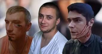 """Как украинские активисты сами ищут своих """"зверских"""" нападавших"""