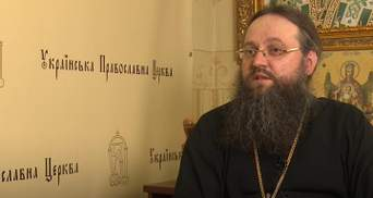 Московський патріархат виступив з новими звинуваченнями у бік Варфоломія