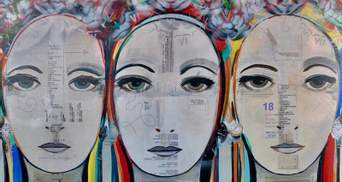 """""""Ідентичність, перервана"""": у Києві відкриється виставка до річниці Революції Гідності"""