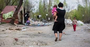 Порушення прав і сводоб ромів: Україна виплатить 5 мільйонів гривень компенсації