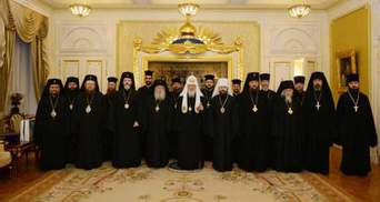 Автокефалія для України: Болгарська православна церква готує відповідь на  рішення Варфоломія