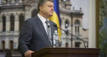 Російській церкві та армії нема що робити в Україні, – Порошенко