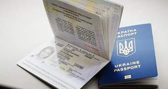 Оформлення біометричного паспорта в Україні: заяву можна подати через інтернет