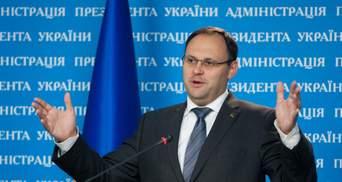 Суд Киева заочно арестовал брата одиозного Каськива
