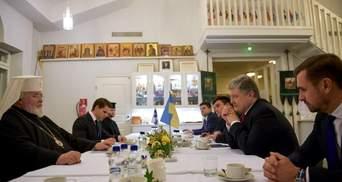 Фінляндська православна церква підтримує надання Томосу УПЦ