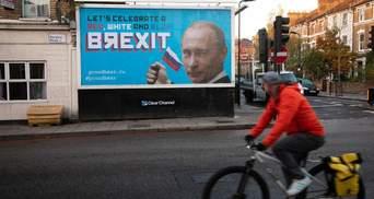В Лондоне появились билборды с Путиным на тему Brexit: фото