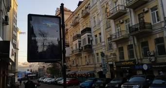 """У центрі Києва з'явилась реклама """"Партії регіонів"""": фото"""