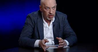"""Завдяки """"виборам"""" на окупованому Донбасі Росія хоче повторити сценарій Придністров'я, – Тука"""