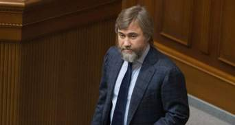 """Новинский: Очевидно, Бойко и Левочкин хотят вступить в партию """"За жизнь"""""""