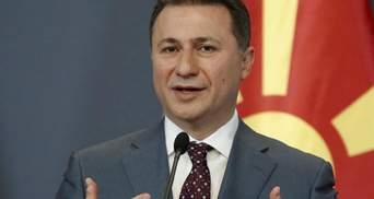 В Македонии бывшего премьера приговорили к 2 годам тюрьмы