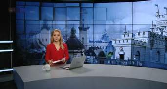 Випуск новин за 19:00: ДТП у Рівному. Аудіодокази вбивства Хашоггі