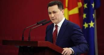 Экс-премьер Македонии попросил политического убежища в Венгрии