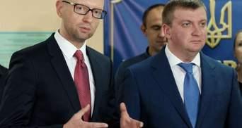 НАБУ відкрило справу проти Яценюка і Петренка: у Мін'юсті заявляють про фейк і тиск