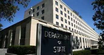 """США оголосили велику нагороду за інформацію про місцеперебування членів """"ХАМАС"""" і """"Хезболла"""""""