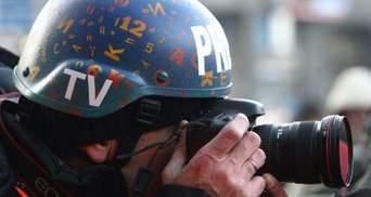 Хто та за що масово вбиває журналістів по всьому світу