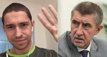 Скандал з Андреєм Бабішем: сину прем'єра Чехії загрожує заборона на в'їзд до України та штраф