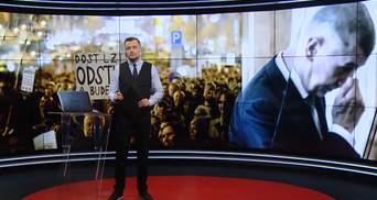 Випуск новин за 19:00: Скандал із прем'єром Чехії. Радянський призов