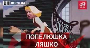 """Вести. UA. Жир. Радикальный Апполон. """"Этика"""" Барны"""