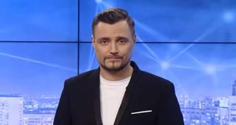 """Випуск новин за 19:00: Блокада в Азовському морі. """"Південний потік-2"""""""
