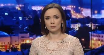 Итоговый выпуск новостей за 22:00: последнее слово Януковича. Россия может возглавить Интерпол