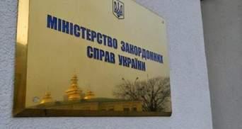 Интерпол может возглавить генерал РФ, чей брат  представляет Украину в ОБСЕ:  реакция МИД