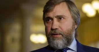 Бойко і Льовочкін виключені за співпрацю з владою і зраду інтересів виборців, – Новинський