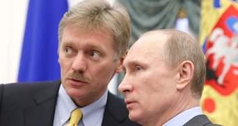 """В Кремле заявили о """"вмешательстве"""" в выборы главы Интерпола"""