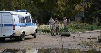 """Коледж в Керчі, де стався масовий розстріл, """"замінували"""" студенти із Росії: подробиці"""