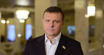 Виключення Бойка та Льовочкіна – це боротьба Ахметова та Фіртоша за вплив у партії, – аналітик