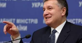 """""""Эта битва выиграна"""": появилась первая реакция Украины на избрание нового главы Интерпола"""