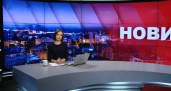 Итоговый выпуск новостей за 22:00: Новый глава Интерпола. Масштабный пожар во Львове