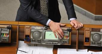 У БПП назвали бюджет на 2019 рік найскладнішим за всю історію України