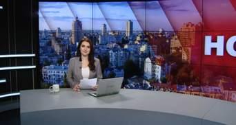 Випуск новин за 9:00: Військова підтримка Британії для України. Державний бюджет-2019