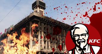 KFC в Доме профсоюзов: из-за чего возник скандал и чем он закончится