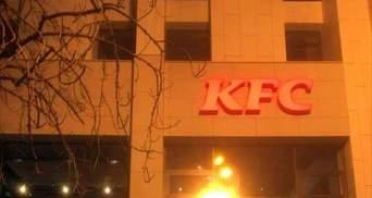 Компания MAINSTREAM разрывает контракт с официальным представителем KFC в Украине